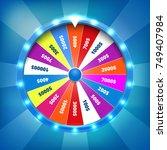 fortune wheel realistic vector...   Shutterstock .eps vector #749407984