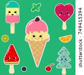 a set of different ice cream in ... | Shutterstock . vector #749415394