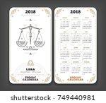 libra 2018 year zodiac calendar ... | Shutterstock .eps vector #749440981