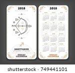 sagittarius 2018 year zodiac... | Shutterstock .eps vector #749441101