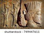 persepolis is the capital of... | Shutterstock . vector #749447611