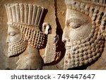 persepolis is the capital of... | Shutterstock . vector #749447647