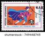 afghanistan   circa 1984  a... | Shutterstock . vector #749448745