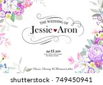 design of wedding invitation | Shutterstock .eps vector #749450941