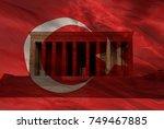 anitkabir   mausoleum of...   Shutterstock . vector #749467885