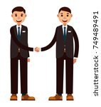 two businessman partners... | Shutterstock .eps vector #749489491