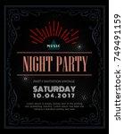 party invitation vintage design ... | Shutterstock .eps vector #749491159