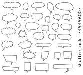 cartoon speech bubbles set  ... | Shutterstock .eps vector #749496007