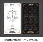 libra 2018 year zodiac calendar ... | Shutterstock .eps vector #749496307