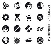 16 vector icon set   gear ...
