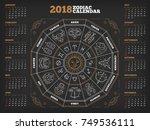 zodiac circle 2018 year... | Shutterstock .eps vector #749536111
