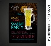 disco cocktail party poster | Shutterstock .eps vector #749573905