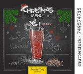 chalk drawing christmas menu... | Shutterstock .eps vector #749574715