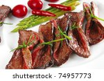 beef meat and red spices on... | Shutterstock . vector #74957773