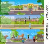 zoo flat horizontal banners... | Shutterstock .eps vector #749579044
