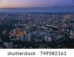 lights of the evening city | Shutterstock . vector #749582161