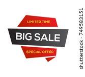 black friday sale banner design ... | Shutterstock .eps vector #749583151