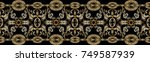 baroque seamless border pattern.... | Shutterstock .eps vector #749587939