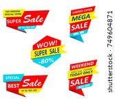 super sale  mega sale  weekend... | Shutterstock .eps vector #749604871