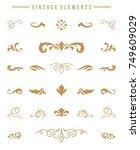 vintage ornaments set floral... | Shutterstock .eps vector #749609029