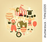 circus set of characters  cute... | Shutterstock .eps vector #749610205