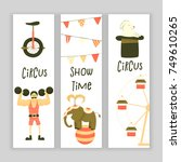 circus set of characters  cute... | Shutterstock .eps vector #749610265