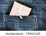 closeup to jeans pocket with | Shutterstock . vector #74961169