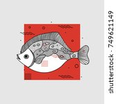 fish with geometric shapes.... | Shutterstock .eps vector #749621149