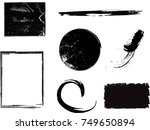 grunge design elements . brush... | Shutterstock .eps vector #749650894