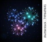 fireworks illustration. happy... | Shutterstock .eps vector #749669641