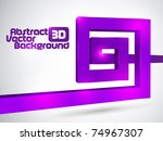 abstract purple vector...
