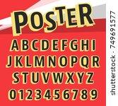 alphabet font template. set of... | Shutterstock .eps vector #749691577