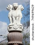 Small photo of State Emblem of India. Lion Capital of the Pillars of Ashoka from Sarnath.