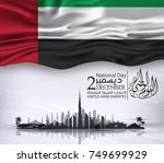united arab emirates national... | Shutterstock .eps vector #749699929