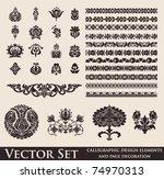 calligraphic design elements... | Shutterstock .eps vector #74970313