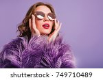 close up photo of inspired... | Shutterstock . vector #749710489