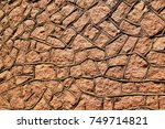 granite rock wall background