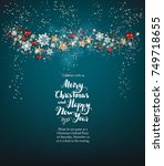 shine blue background with... | Shutterstock .eps vector #749718655
