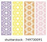 decorative colorful line...   Shutterstock .eps vector #749730091