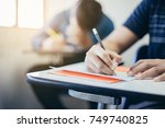 soft focus.high school or... | Shutterstock . vector #749740825