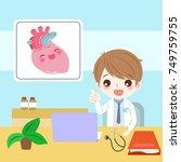cute cartoon doctor with heart... | Shutterstock .eps vector #749759755