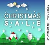 christmas sale origami banner.... | Shutterstock .eps vector #749765689