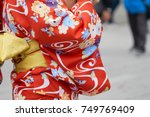 young girl wearing japanese... | Shutterstock . vector #749769409