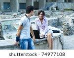 couples | Shutterstock . vector #74977108