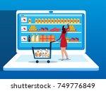online shopping | Shutterstock .eps vector #749776849