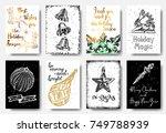 set of hand drawn christmas... | Shutterstock .eps vector #749788939