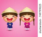happy vietnamese kid | Shutterstock .eps vector #749799025
