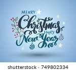 merry christmas happy new year... | Shutterstock .eps vector #749802334