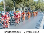 Cyclists Racing In Istanbul...