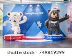 seoul  south korea   october 12 ... | Shutterstock . vector #749819299